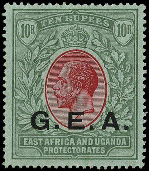 TANGANYIKA 1917  SG60 Mint