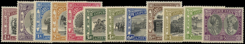 I.F.S. JAIPUR 1931  SG40/51 Mint Investiture set of 12 to 5r