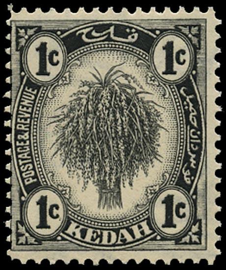 MALAYA - KEDAH 1938  SG68a Mint 1c black Die II