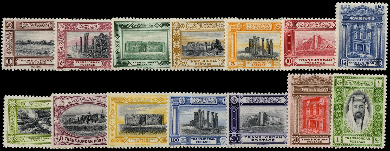TRANSJORDAN 1933  SG208/21 Mint Tourist set, top values unmounted.