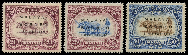 MALAYA - KEDAH 1933  SG49a/51a Mint variety 'small Y in MALAYA' unmounted set