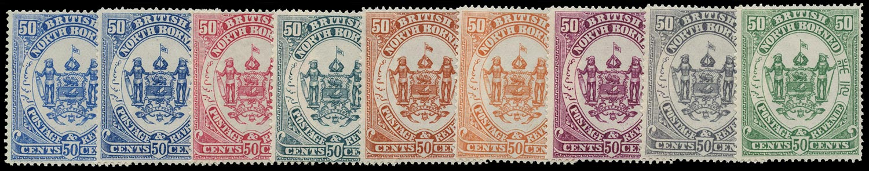 NORTH BORNEO 1888  SG46 Proof 50c colour trials x9