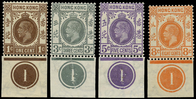 HONG KONG 1921  SG117/23 btwn Mint 1c, 3c, 5c, 8c Script watermark plate number 1