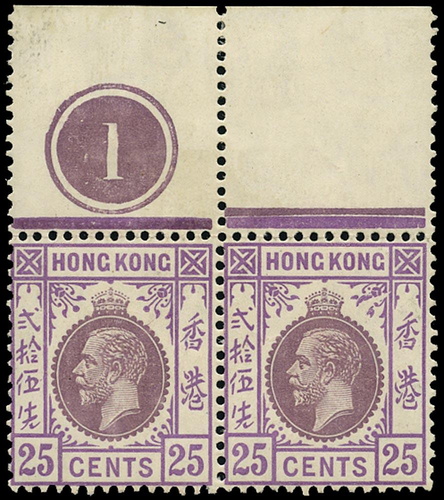 HONG KONG 1921  SG126a Mint 25c Script watermark variety Broken flower