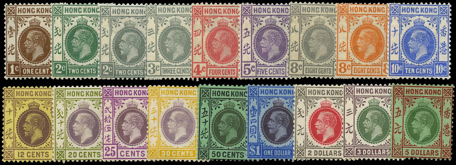 HONG KONG 1921  SG117/32 Mint KGV set of 18 to $5 Script watermark