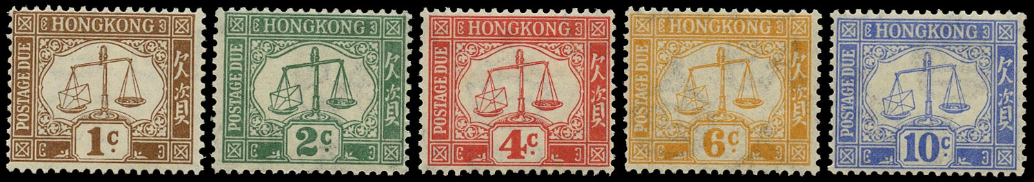 HONG KONG 1923  SGD1/5 Postage Due set of 5 to 10c Script watermark upright