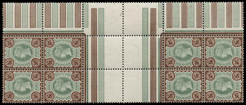 GB 1887  SG205 Mint