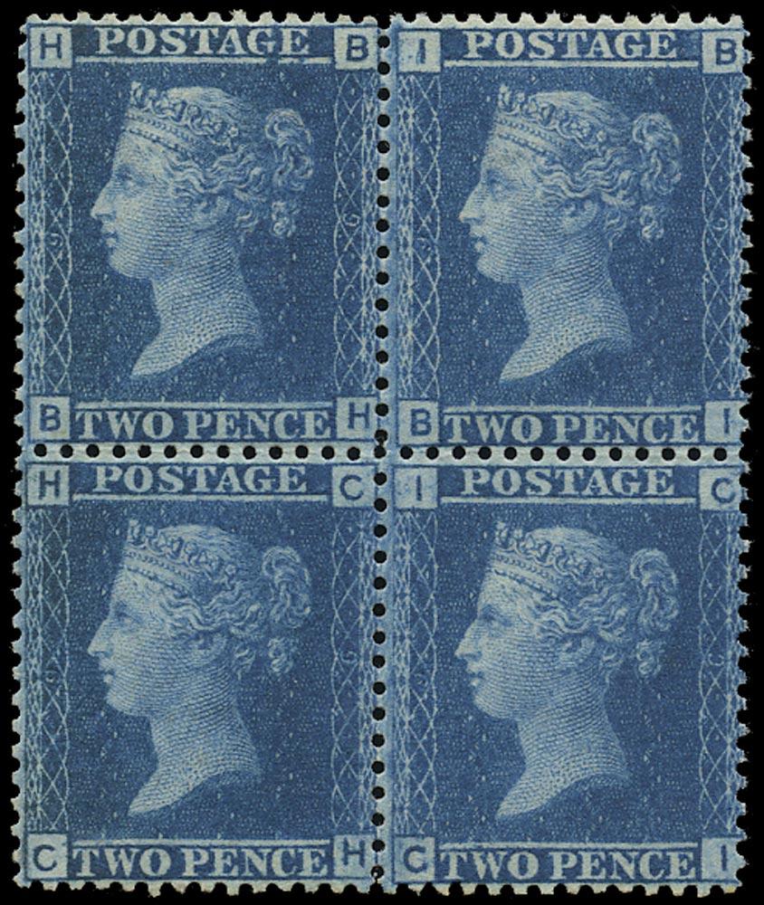 GB 1858  SG45 Pl.9 Mint