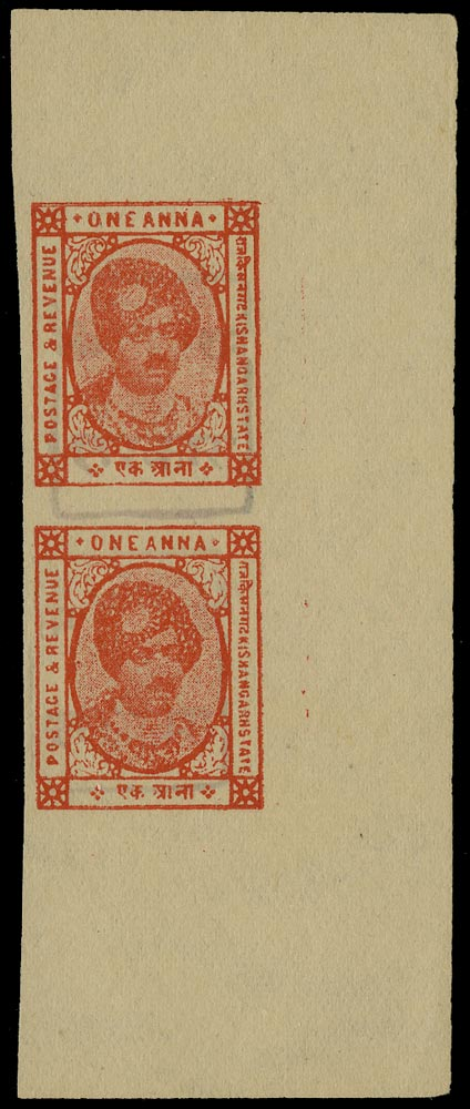 I.F.S. RAJASTHAN 1948  SG58ba Mint 1a orange-red type 1 handstamp in BLUE