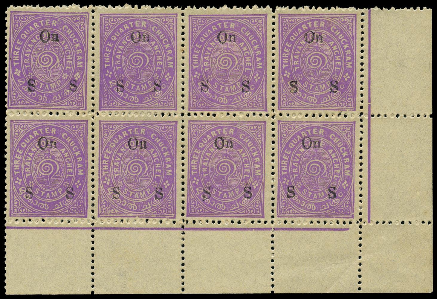 I.F.S. TRAVANCORE 1930  SGO45f Official ¾ch mauve compound perf 12 and 12½