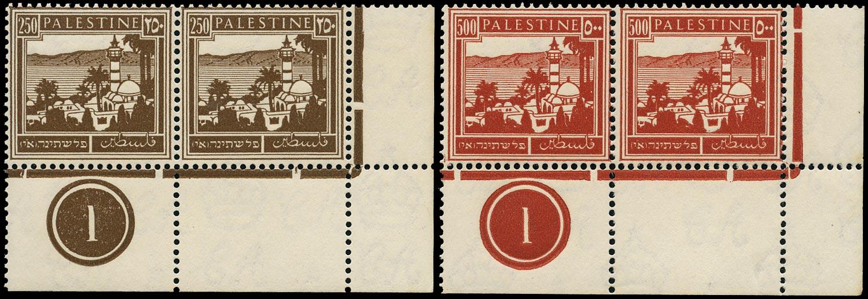 PALESTINE 1932  SG109/10 Mint