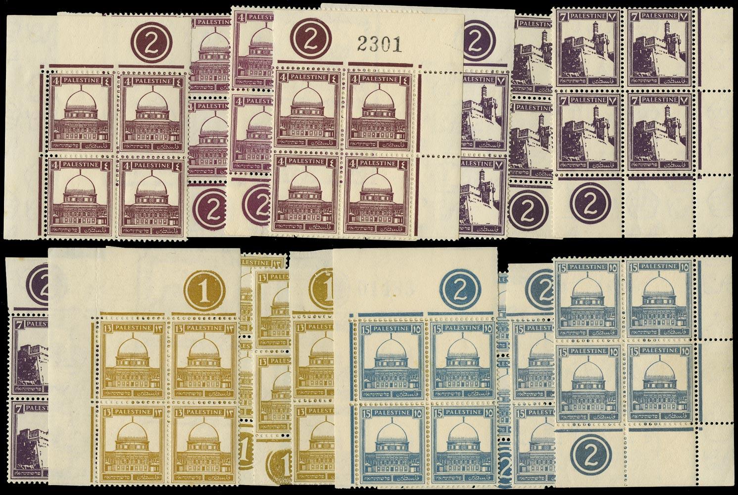 PALESTINE 1932  SG104/5, 7/8 Mint