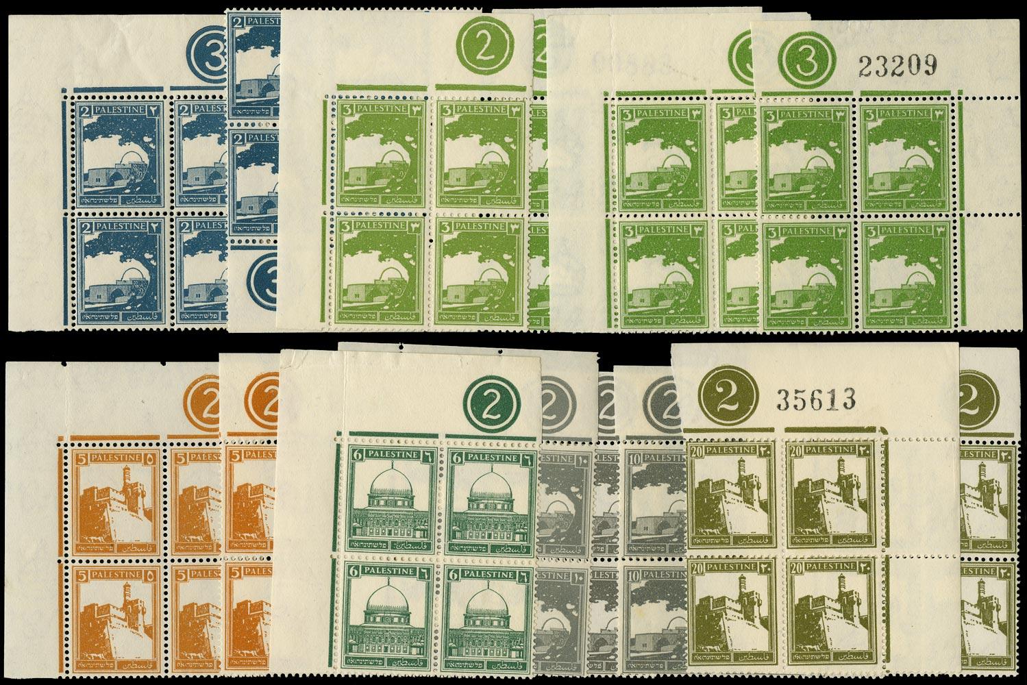 PALESTINE 1927  SG90/1, 93, 94a, 97, 99 Mint