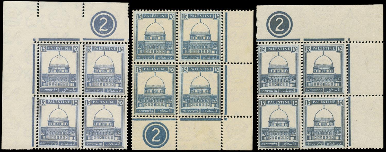 PALESTINE 1932  SG108a/b Mint