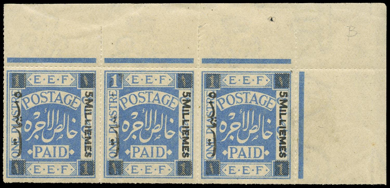 PALESTINE 1918  SG4/a Mint