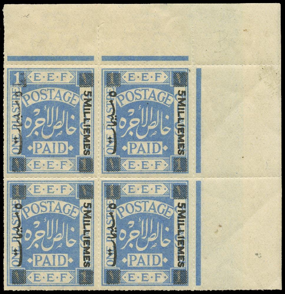 PALESTINE 1918  SG4/var Mint