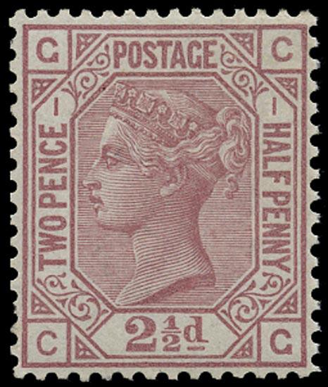 GB 1875  SG138 Pl.1 Mint