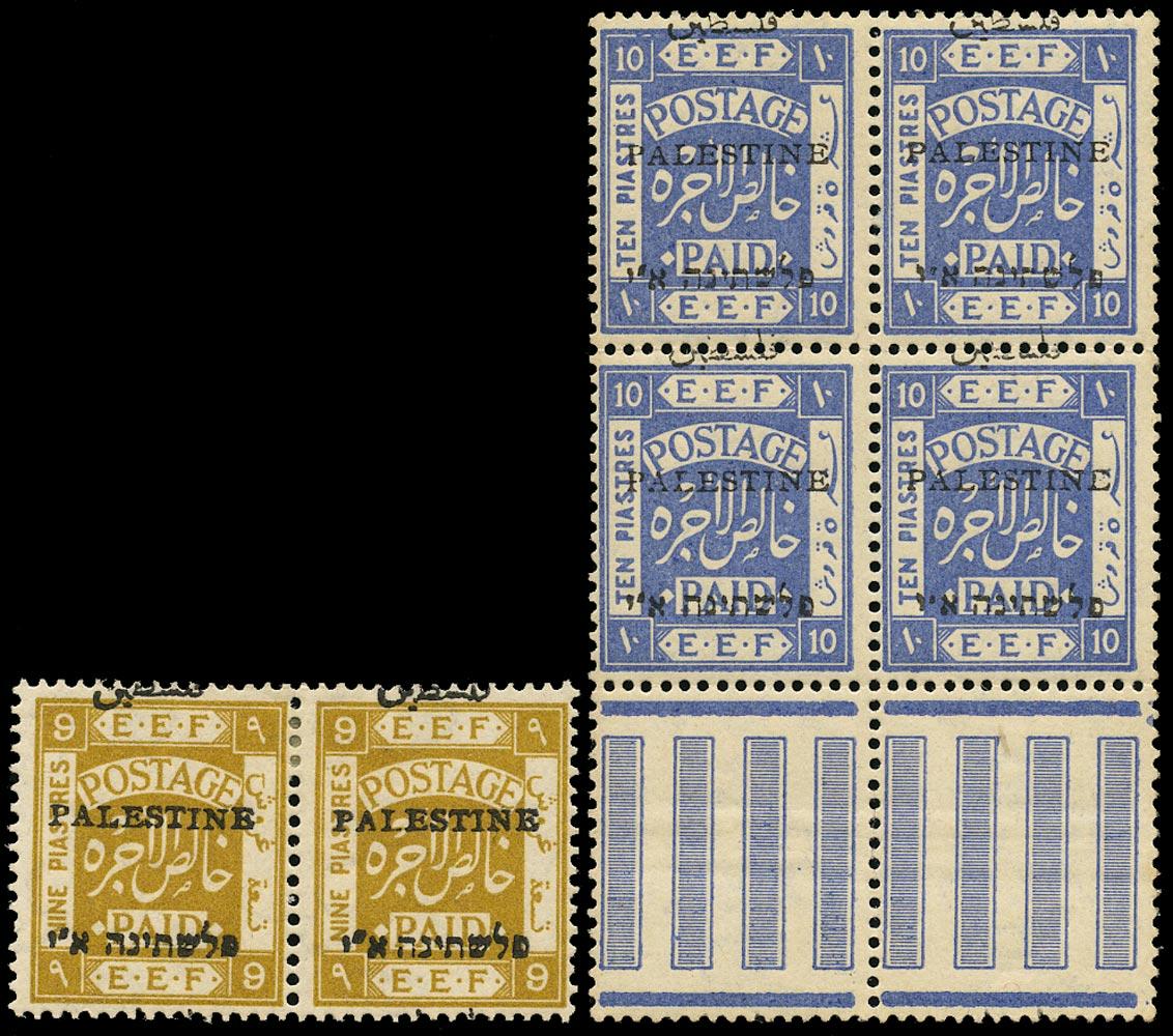 PALESTINE 1920  SG24/5var Mint