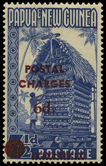 PAPUA NEW GUINEA 1960  SGD1 Postage Due