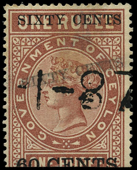 CEYLON 1882  SGT67a Telegraph 60c on 1r red-brown ERROR SURCHARGE DOUBLE