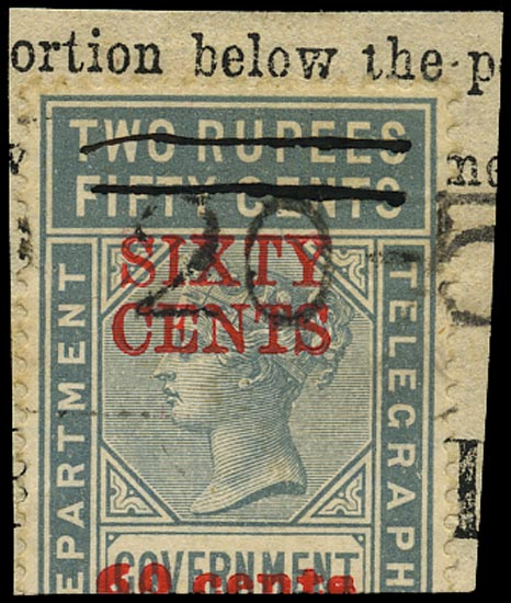 CEYLON 1882  SGT82 var Telegraph 60c on 2r50 grey misplaced surcharge UNIQUE in private hands
