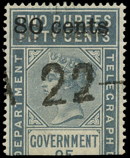 CEYLON 1882  SGT96a Telegraph 80c on 2r50 grey error SURCHARGE DOUBLE used