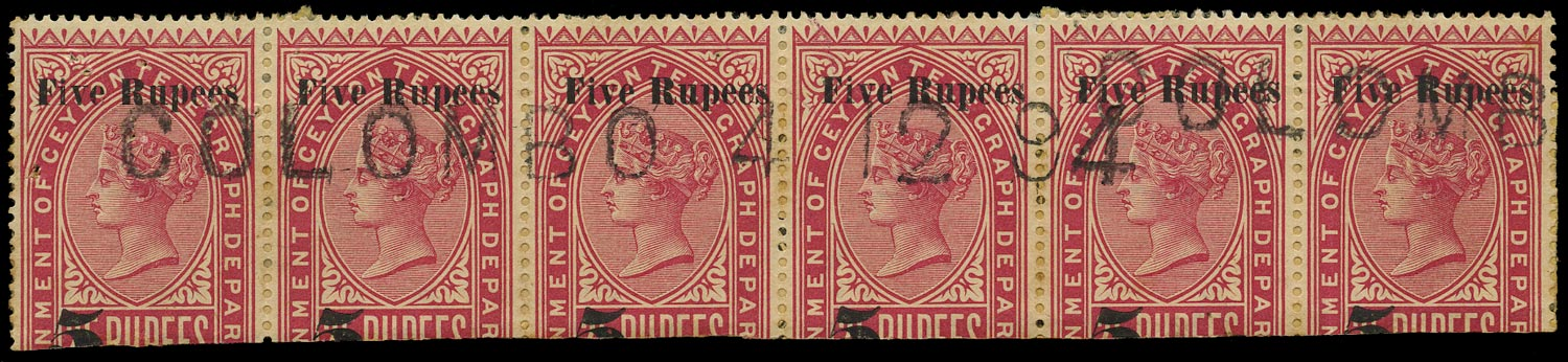 CEYLON 1892  SGT148 Telegraph 5r on 25r carmine strip of 6 used