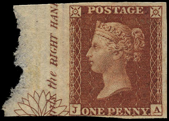 GB 1855  SG21var Pl.16 Mint