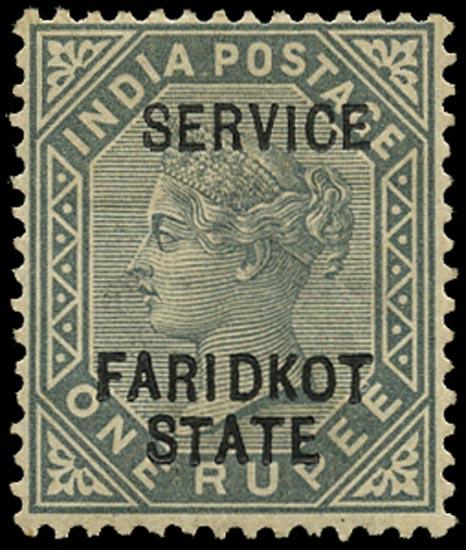 I.C.S. FARIDKOT 1887  SGO14 Official