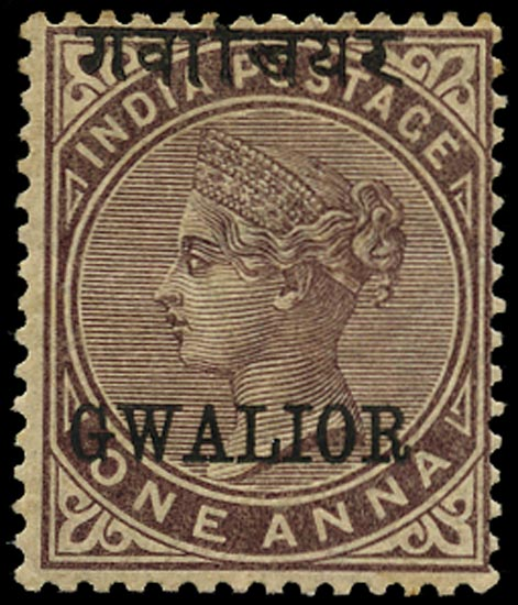 I.C.S. GWALIOR 1885  SG2 Mint