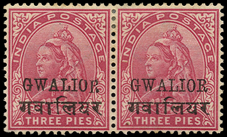 I.C.S. GWALIOR 1899  SG38/e Mint