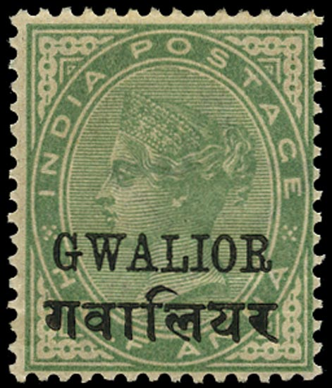 I.C.S. GWALIOR 1899  SG40f Mint