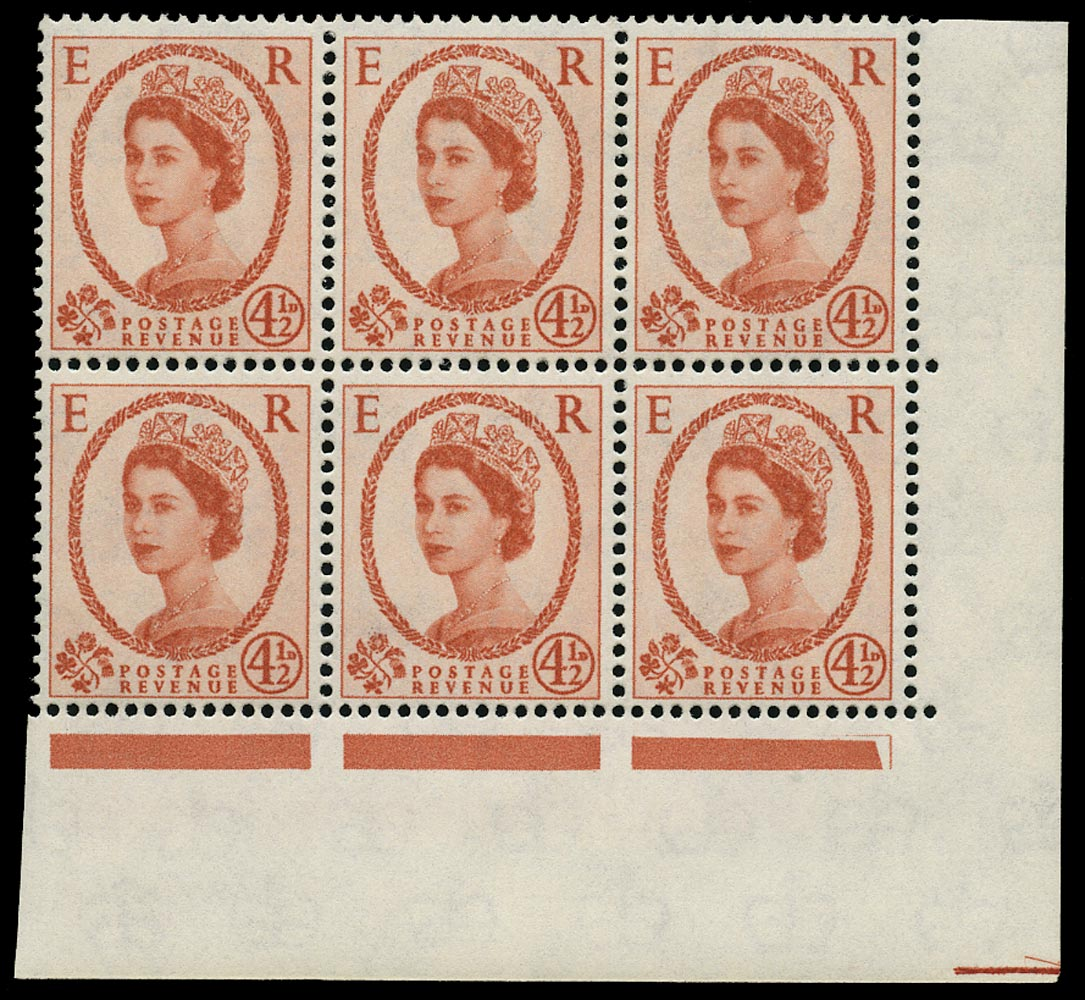 GB 1962  SG577a Mint - Cyl.8 No Dot 'Phantom frame' variety
