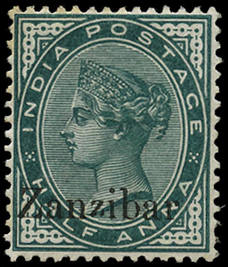 ZANZIBAR 1895  SG3m Mint