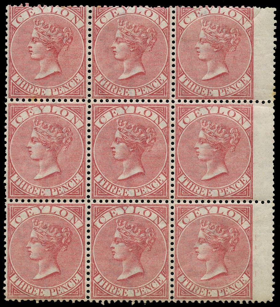 CEYLON 1866  SG62 Mint 3d carmine-rose perf 14 block of 9