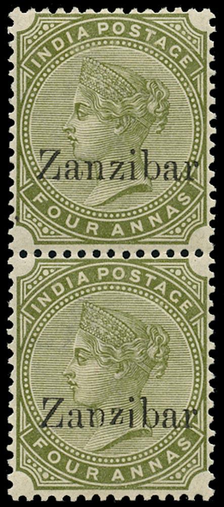 ZANZIBAR 1895  SG11/B Mint