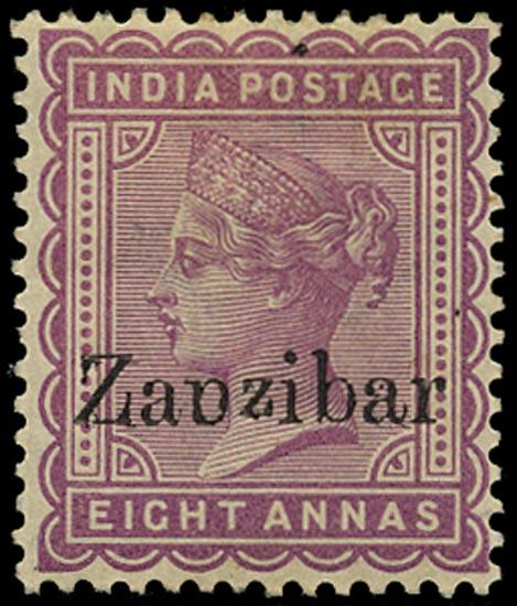 ZANZIBAR 1895  SG14B Mint