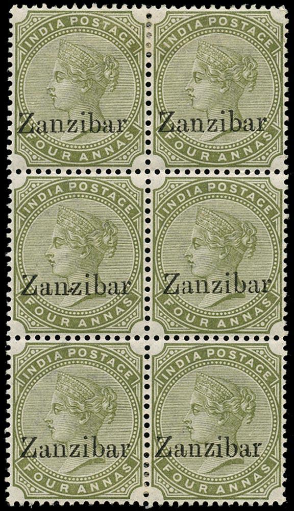 ZANZIBAR 1895  SG12/C/var Mint