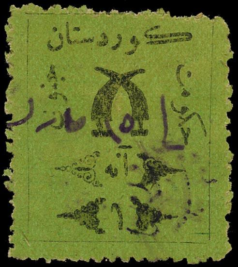 IRAQ 1921 Used Kingdom of Kurdistan Local issue