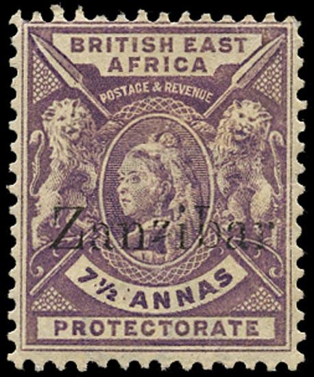 ZANZIBAR 1896  SG46F Mint
