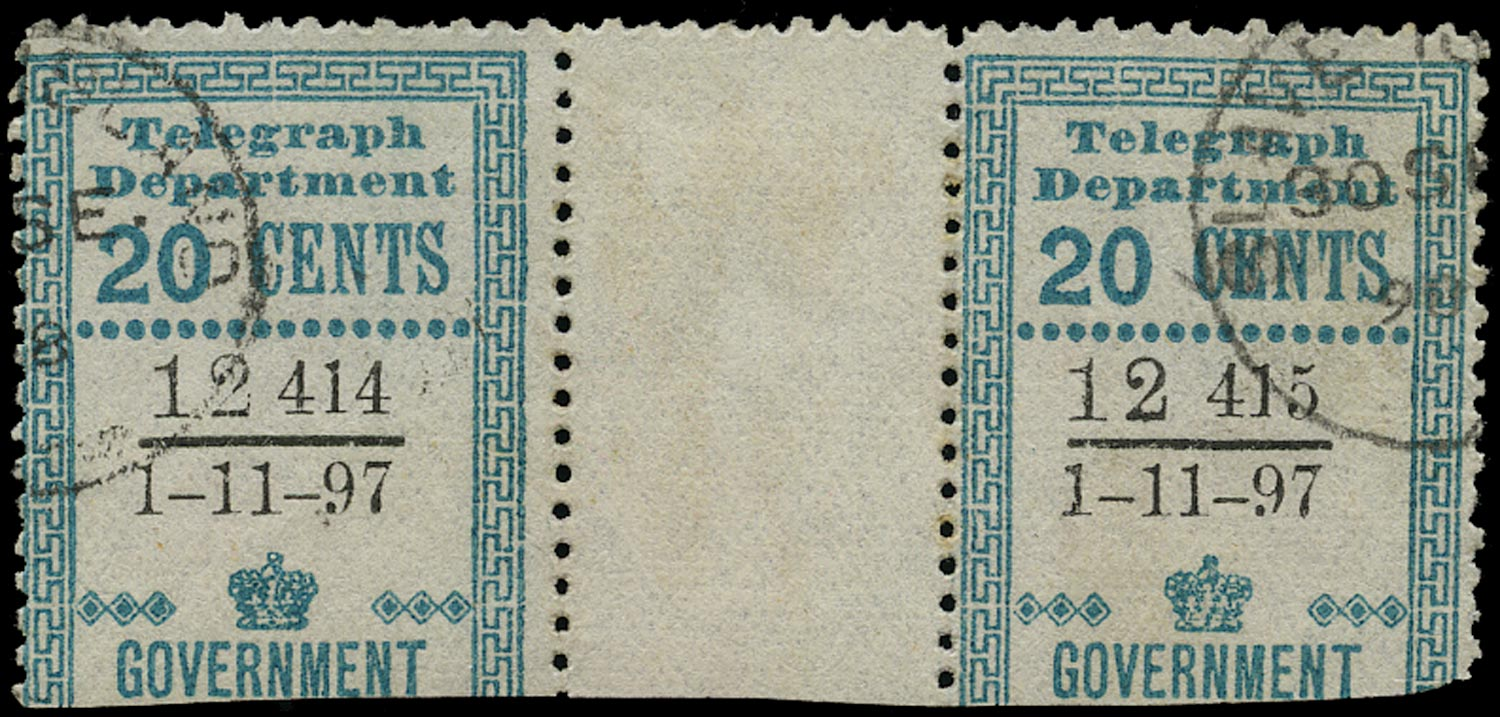 CEYLON 1892  SGT134f var Telegraph local issue 20c green GUTTER PAIR used