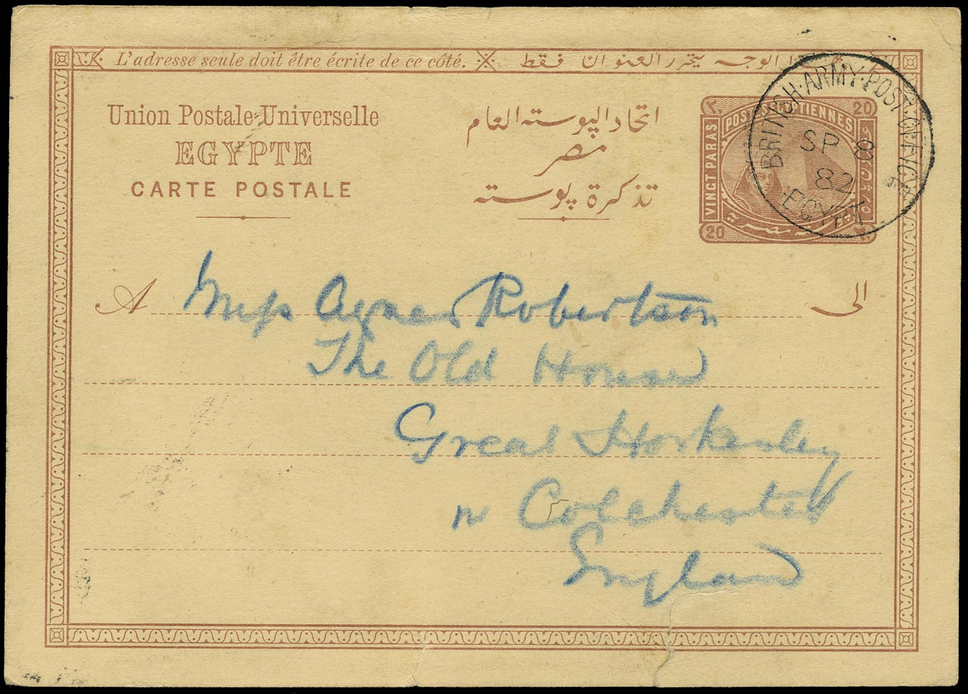 EGYPT BRITISH FORCES 1882 Cover Egyptian postcard used with British Army Post Office cds