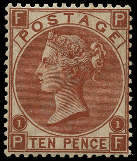 GB 1867  SG112 Pl.1 Mint unused o.g. example (PF)