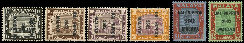 MALAYA JAP OCC 1942  SGJ254/8var Mint Unissued values complete set of 6