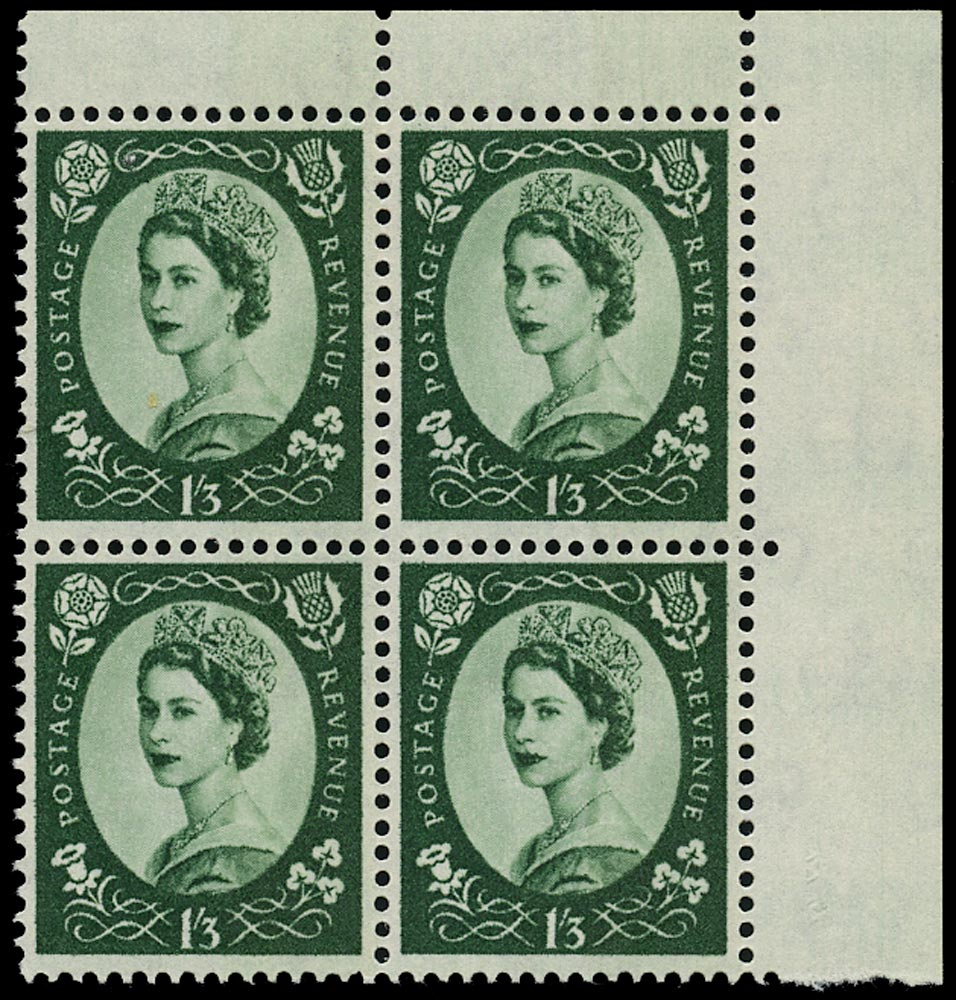 GB 1963  SG618var Mint - One 8mm Phosphor band at right