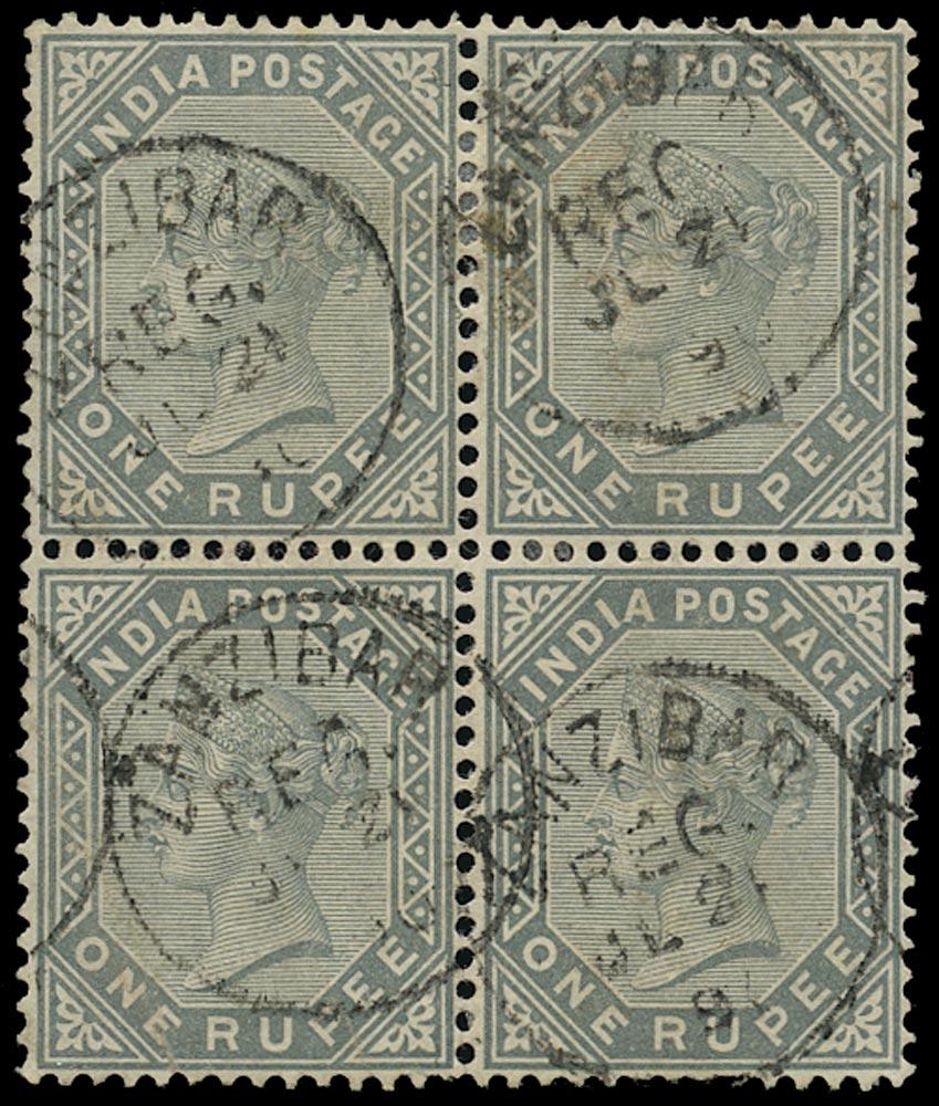 ZANZIBAR 1882  SGZ92 Cancel