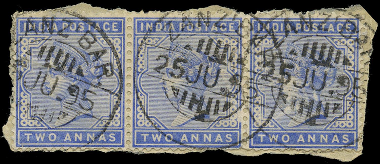 ZANZIBAR 1882  SGZ104 Cancel