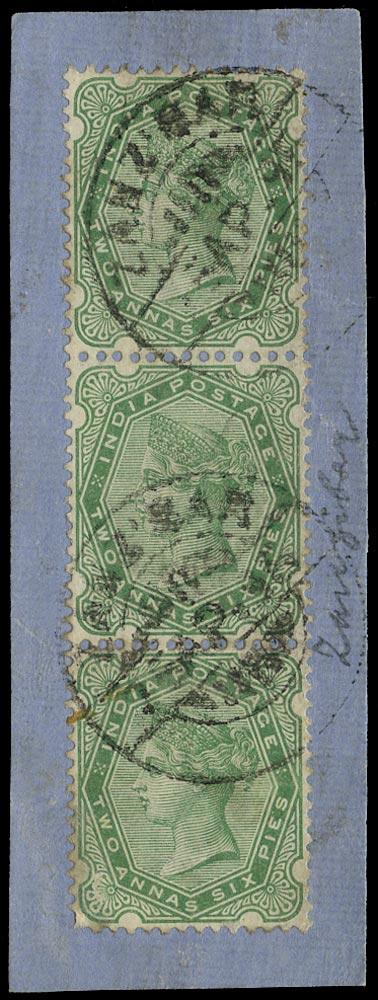 ZANZIBAR 1892  SGZ110 Cancel