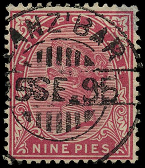 ZANZIBAR 1882  SGZ101 Cancel