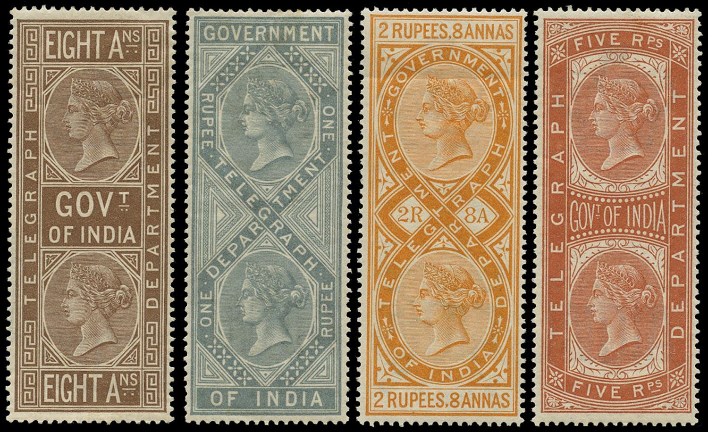 INDIA 1882  SGT35/8 Telegraph